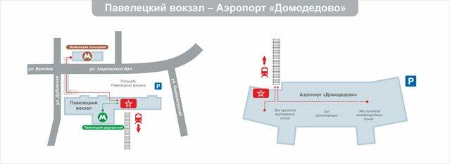 Схема проезда аэроэкспресса из домодедово до павелецкого вокзала