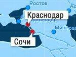 Дополнительные рейсы из Краснодара в Сочи