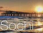 Sale of air tickets for summer direct flights to Sochi from the cities of Russia is open!