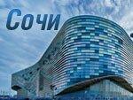 ORENAIR продлила полеты в Сочи из городов России до конца октября