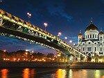 Дополнительный рейс из Новосибирска в Москву