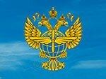 Предупреждение МИД России для российских граждан, выезжающих за границу