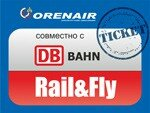 ORENAIR и Deutsche Bahn: ж/д билет Rail&Fly в режиме онлайн