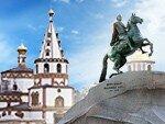 ORENAIR открыла продажу авиабилетов на рейс Иркутск – Санкт-Петербург